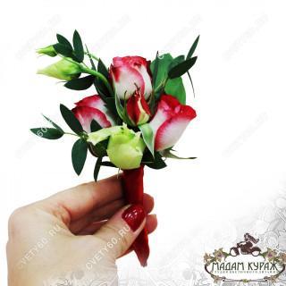 Бутоньерка для жениха в подарок при заказе букета невестыПсков