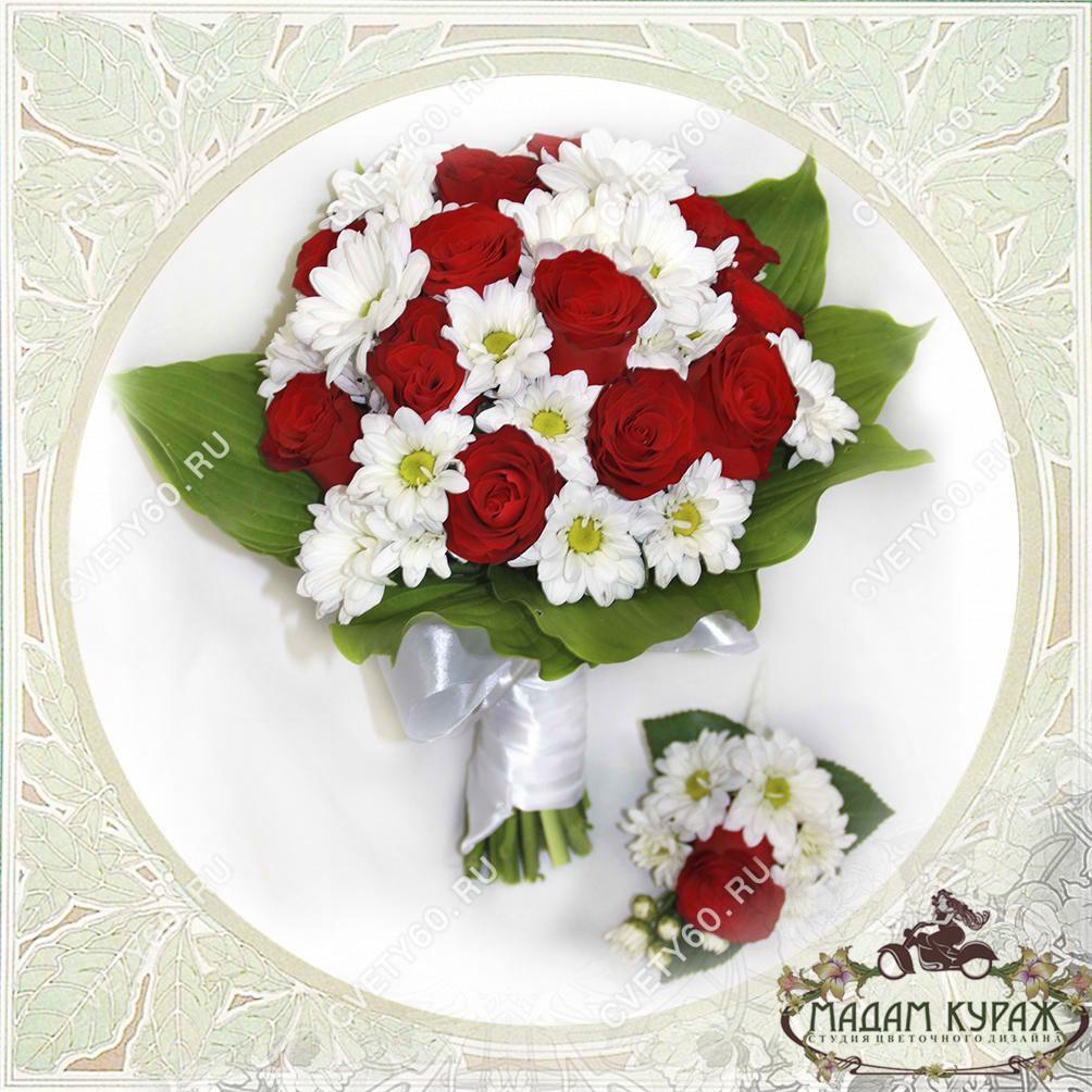 Букет невесты из красной розы и ромашек Открытка