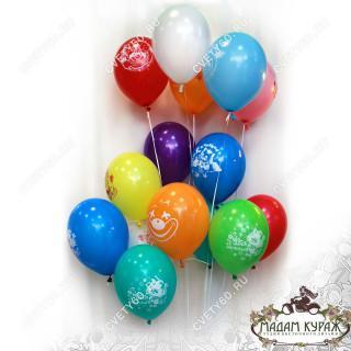 Поздравить ребенка шарами в Пскове