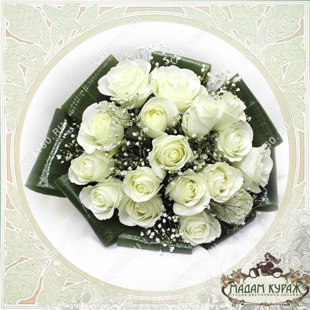 Розы с доставкой по Пскову Открытка