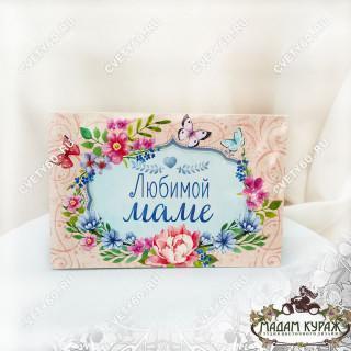 Поздравительная открытка мамеПсков