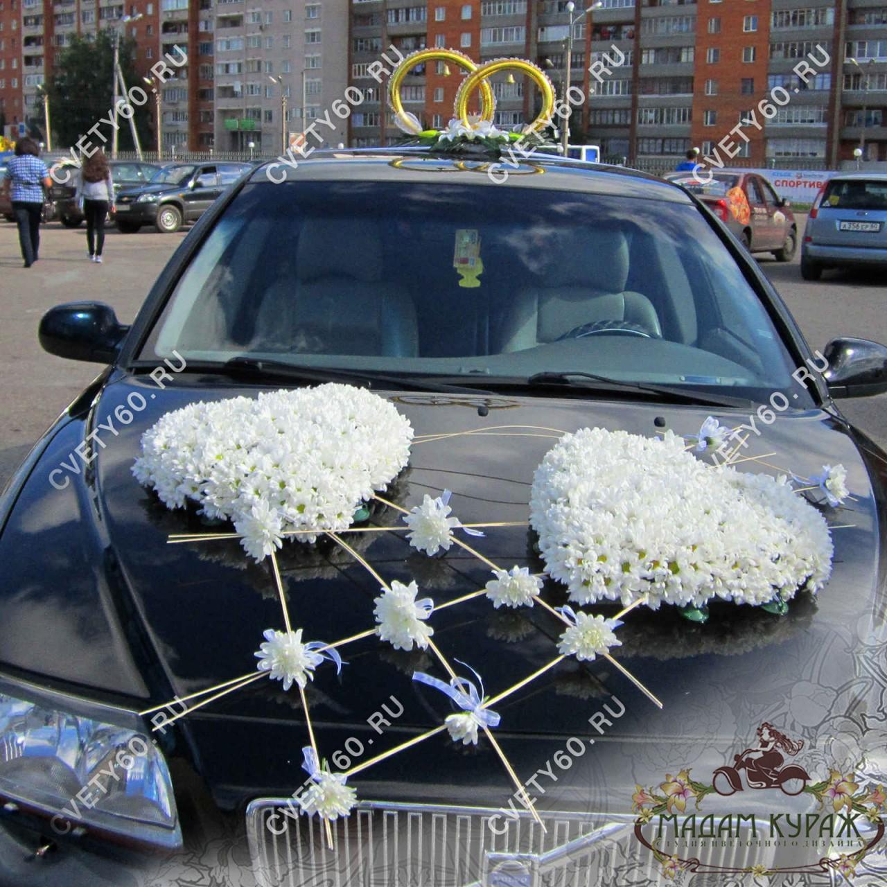 Свадебное оформление в Пскове