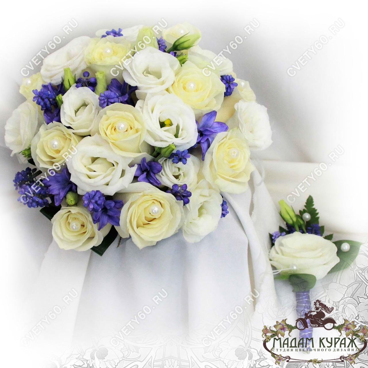 Букет невесты заказать в Пскове