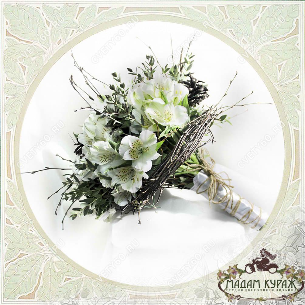 Букет невесты в Пскове Открытка