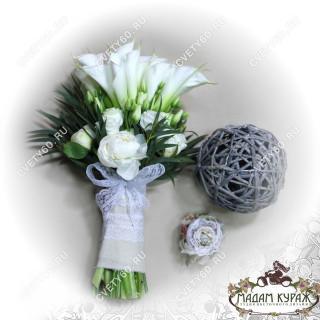 Букет невесты из калл в Пскове
