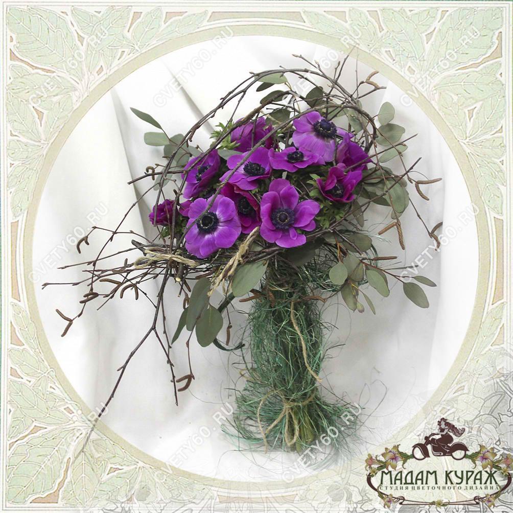 Оригинальный букет весенних цветов в Пскове Открытка