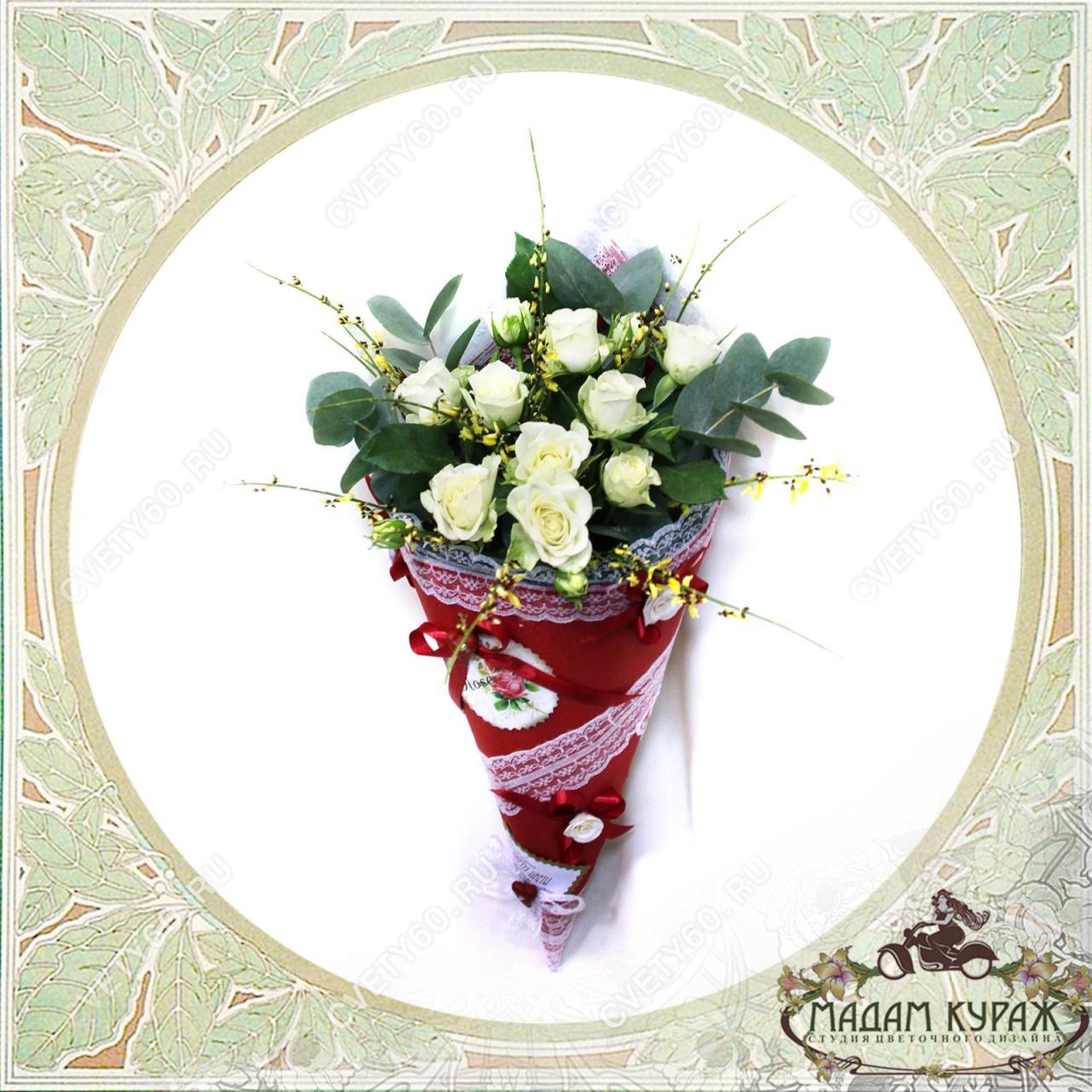 Букет из кустовой розы в конусе с доставкой в Пскове Открытка