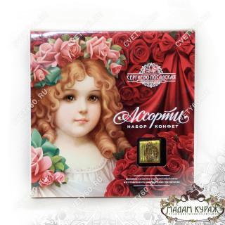 Коробка конфет в Пскове с доставкой в Пскове