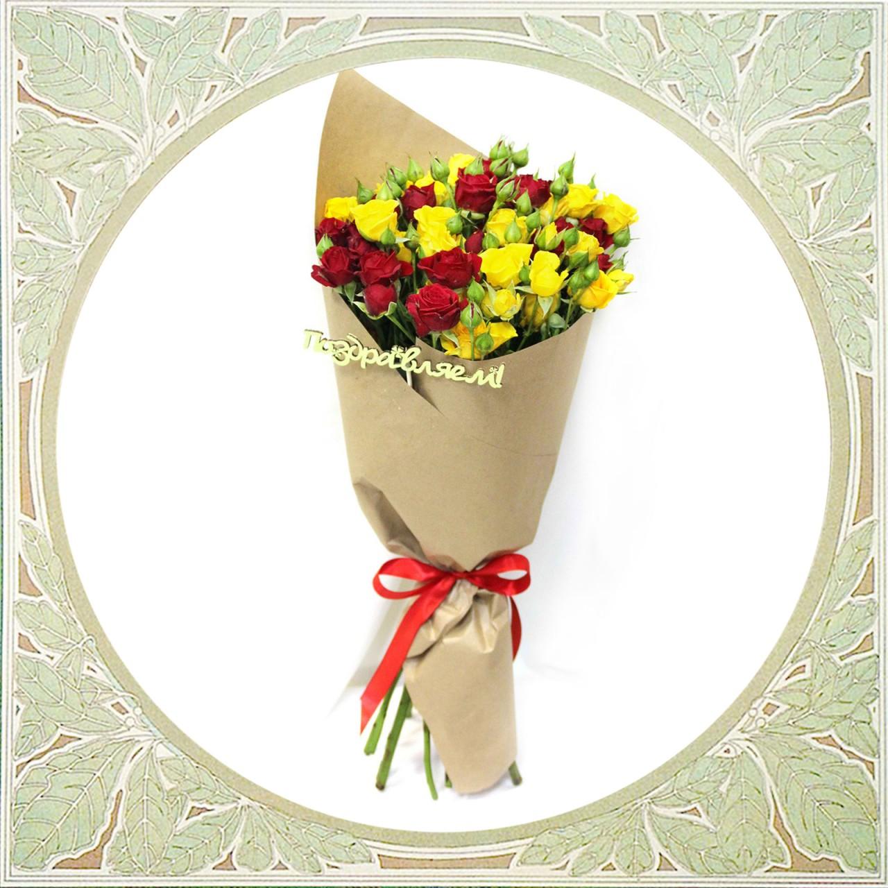 Розы кустовые с доставкой в Пскове Открытка