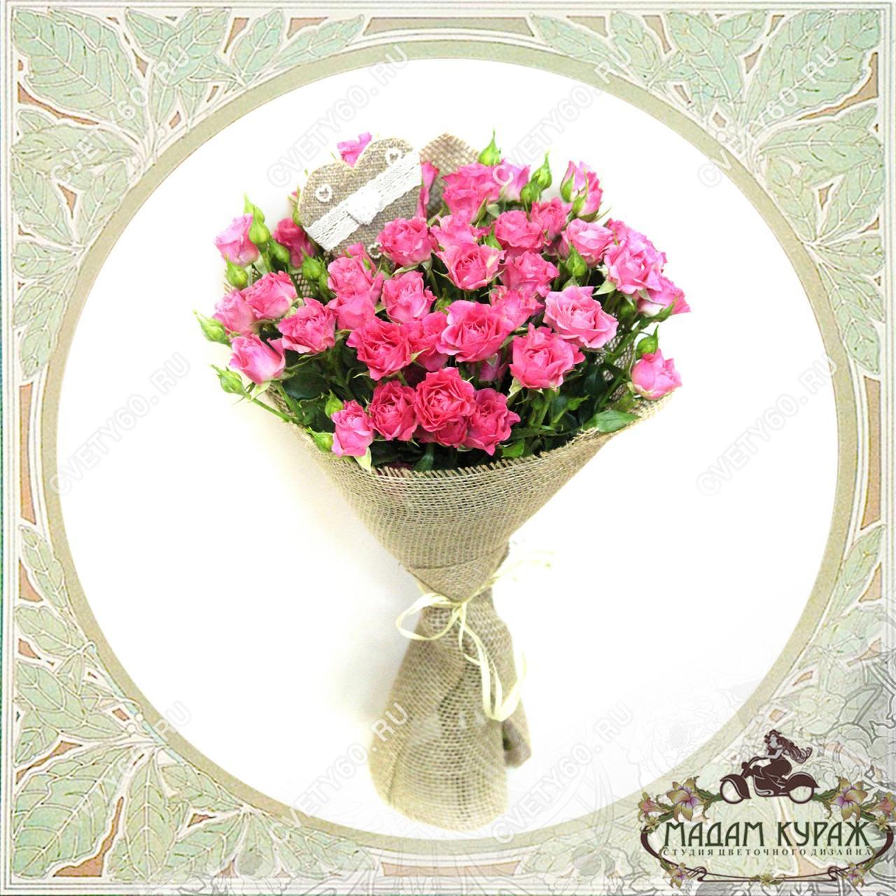 Букет из кустовой розы с доставкой в Пскове Открытка