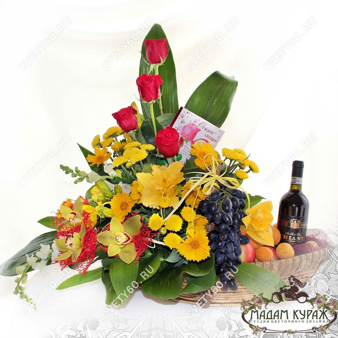 Роскошная корзина в подарок на юбилей в Пскове