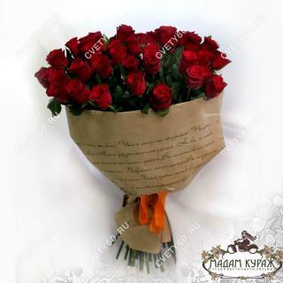 Красные розы с доставкой и поздравлениемПсков