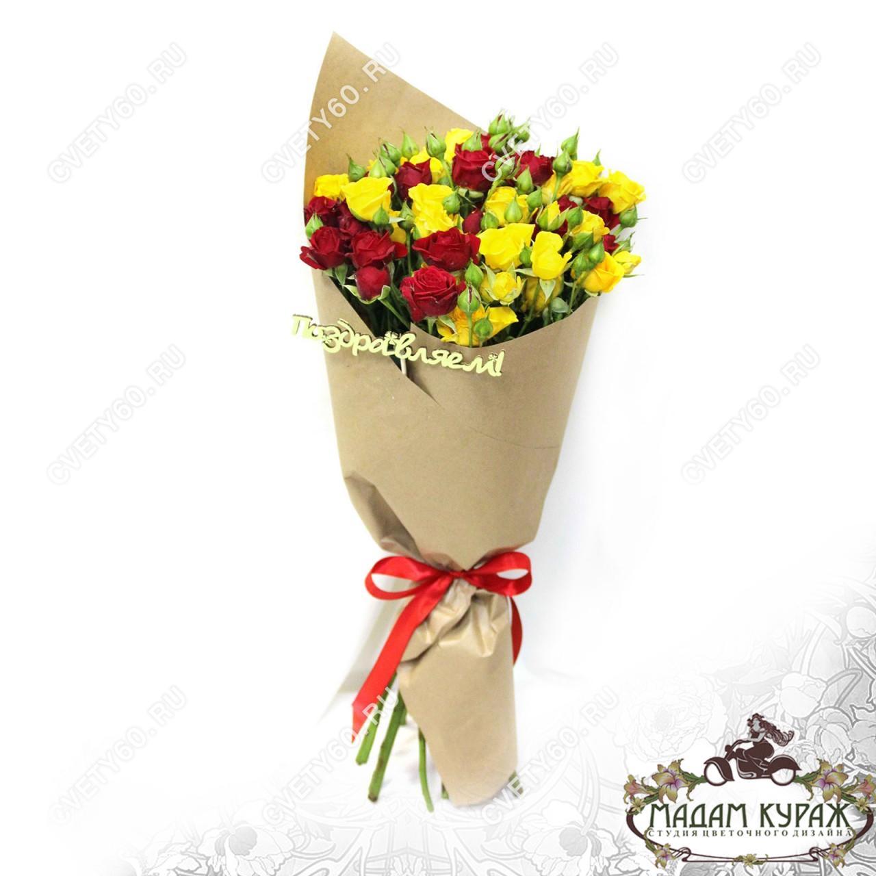 Розы кустовые с доставкой в Пскове