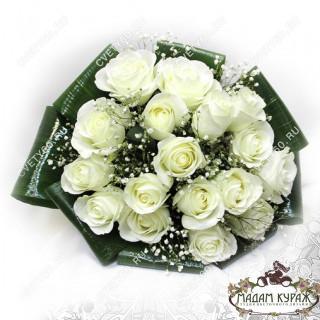 Букет из белых роз с доставкой по Пскову и области.Псков