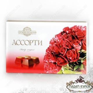 Коробка шоколадных конфет - прекрасное дополнение к цветочному подарку  в Пскове Псков