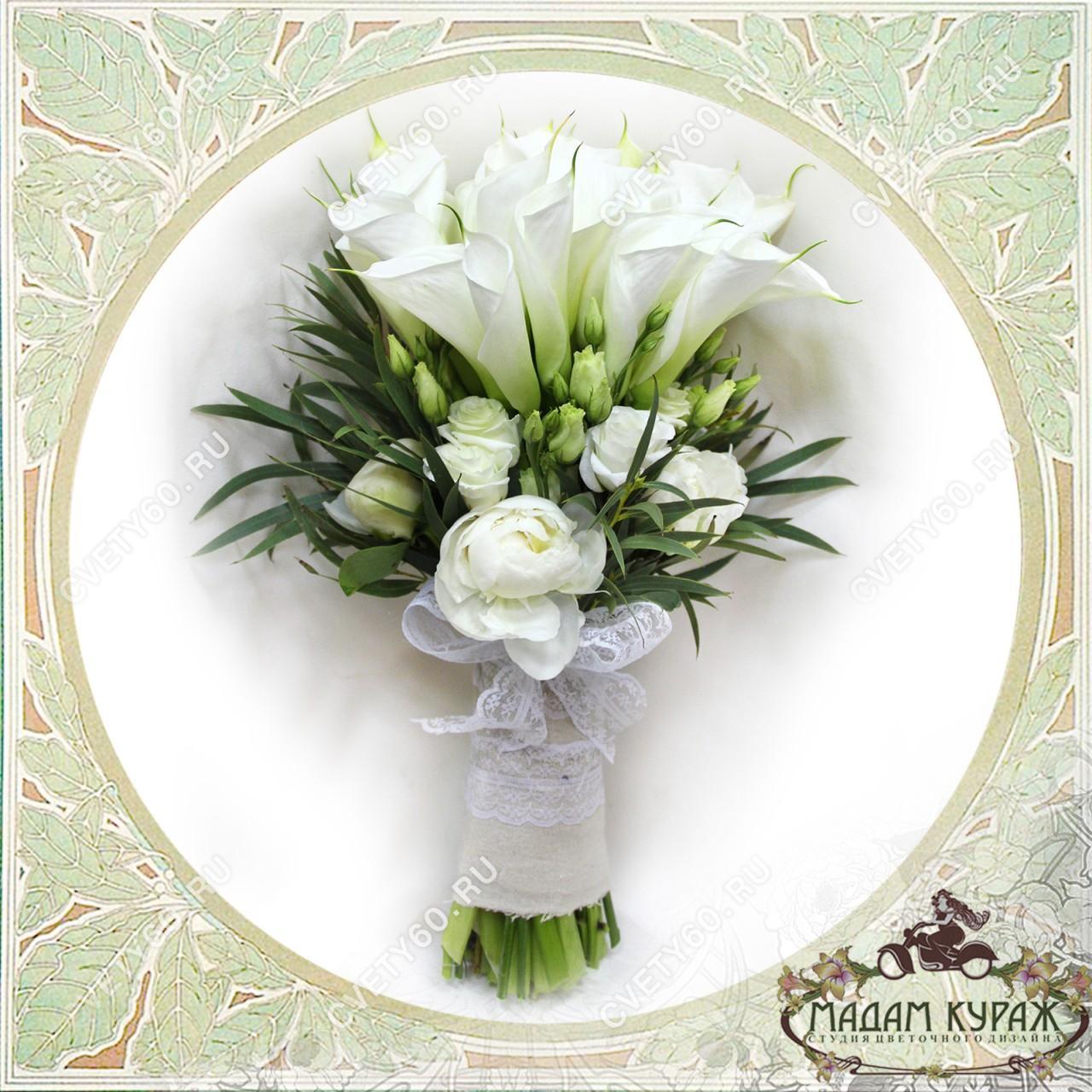 Элегантный букет невесты в Пскове Открытка