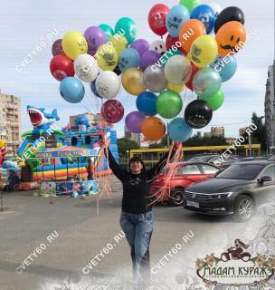Поздравление шарами на 50-летиеПсков
