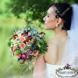 Букет невесты в Пскове Псков