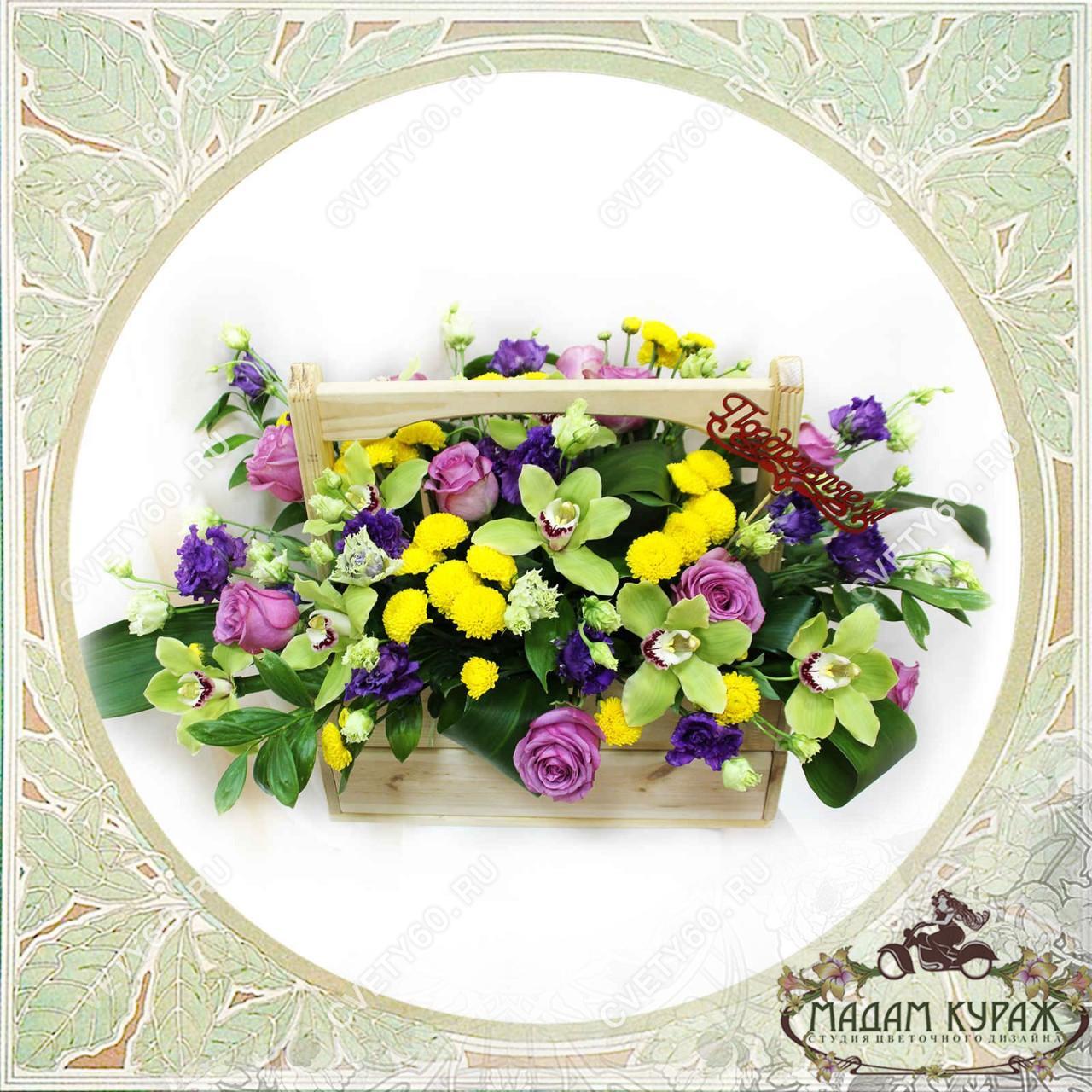 Доставка и поздравление цветами в Пскове Открытка