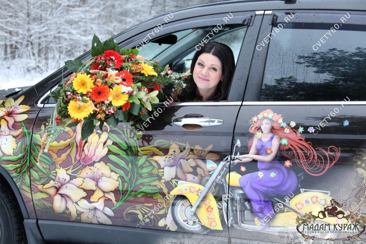 доставка цветов псков