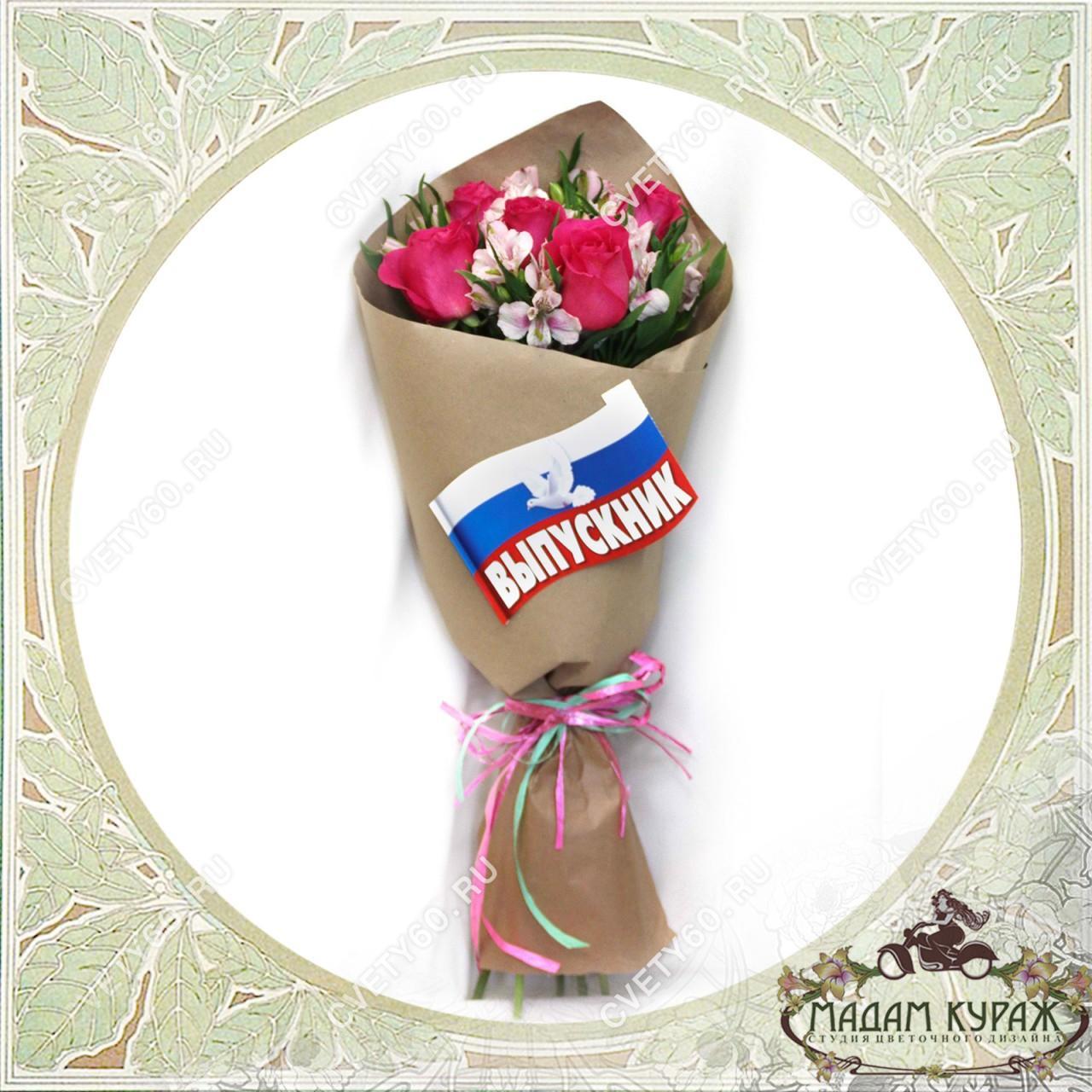 Букет из роз и альстромерий в Пскове Открытка
