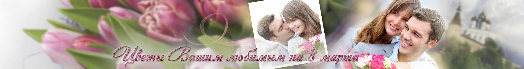 Украшение свадебного автомобиля   в Пскове