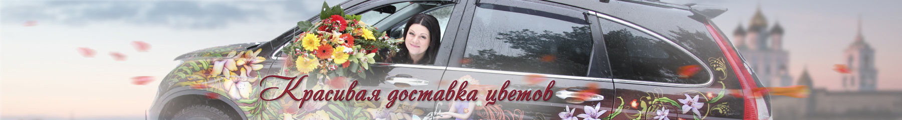 Украшение свадебного автомобиля  Псков